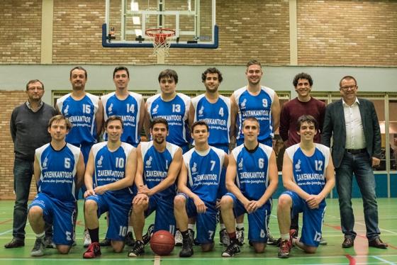 Basketbal Sponsor